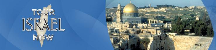 tourisrael logo