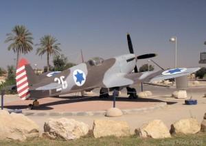 Israeli Airforce Museum